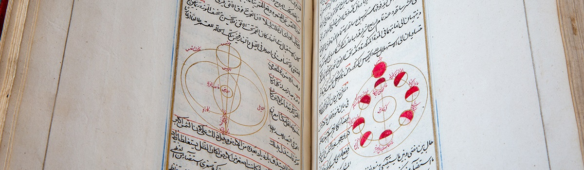 Takmila fi Sharh al-Tadkhira or Commentary on Tusi's Memoirs on the Science of Astronomy